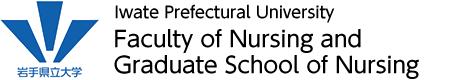 Iwate Prefectural University Faculty of Nursing and Graduate School of Nursing